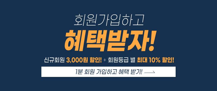 join-banner.jpg